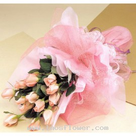 16 Pink Roses Bouquet