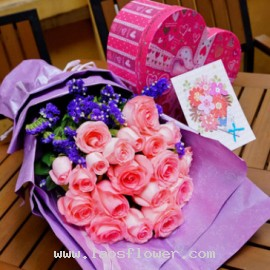 19 Pink Roses Bouquet