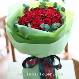 A Bouquet of 20 Red Roses