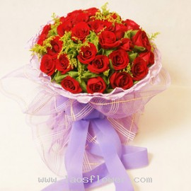 29 Red Roses Bouquet